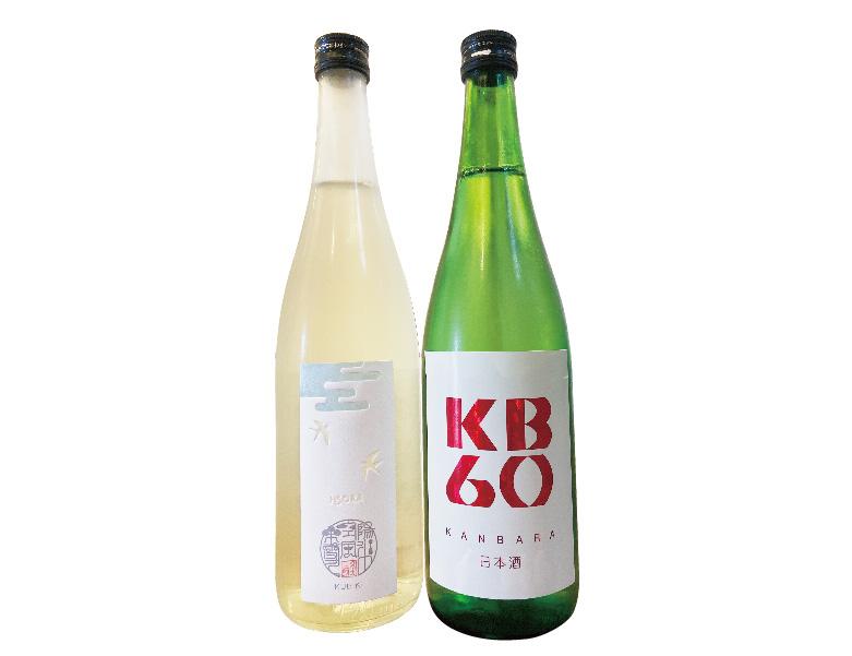 KB60・八恵久比岐 空