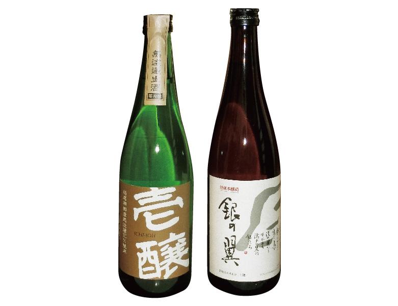 新潟県内限定販売酒セット